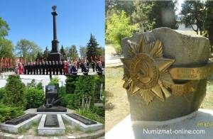 Памятники г. Анапа