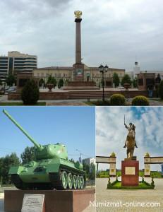 Памятники г. Грозный