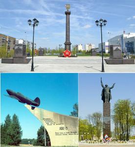 Памятники г. Можайск