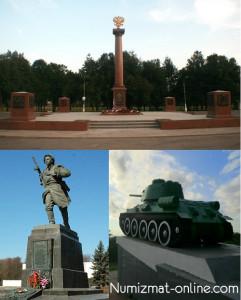Памятники г. Великие Луки