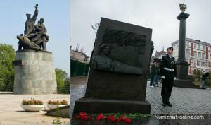 Памятники г. Владивосток