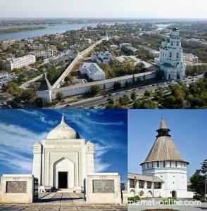 Достопримечательности Астраханской области