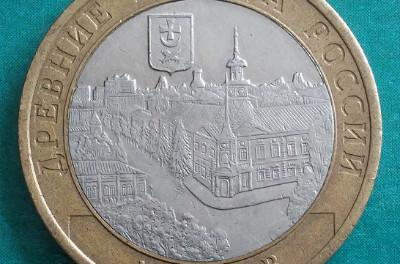 10 рублей 2008 года Азов