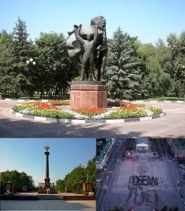 Памятники г. Белгород