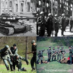 Берлинская операция 1945 г.