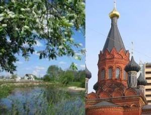 Город Брянск сегодня