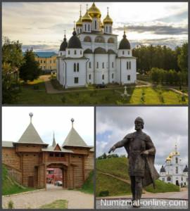 Памятники г. Дмитров