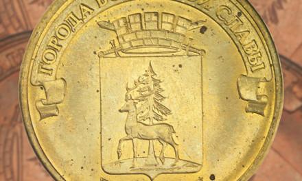 10 рублей 2011г. Елец