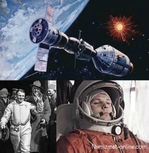 40 лет полета Ю.А. Гагарина