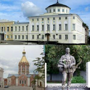 Памятники г. Касимов