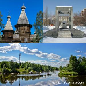Памятники г. Кемь