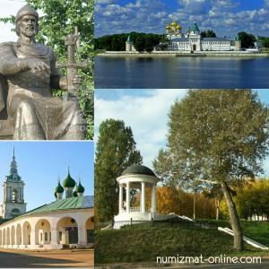 Памятники г. Кострома