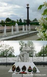 Памятники г. Козельск