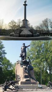 Памятники г. Кронштадт