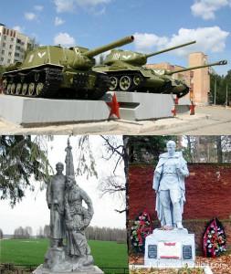 Памятники г. Наро-Фоминск