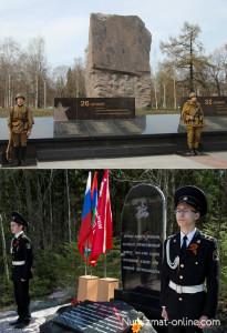 Памятники г. Петрозаводск