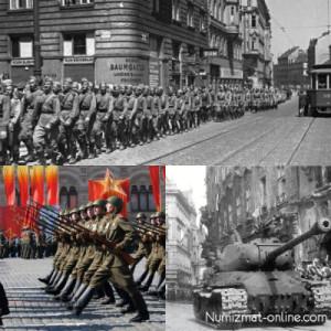 Пражская операция 1945 г.