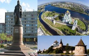 Памятники г. Псков
