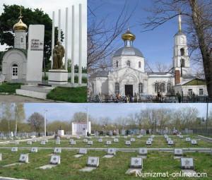Памятники г. Ряжск