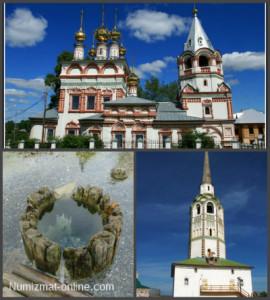 Памятники г. Соликамск