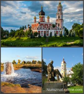 Памятники г. Старая Русса