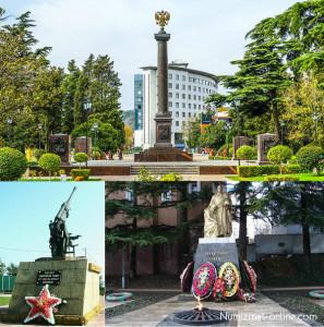 Памятники г. Туапсе