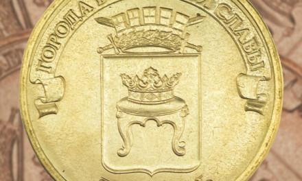 10 рублей 2014г. Тверь
