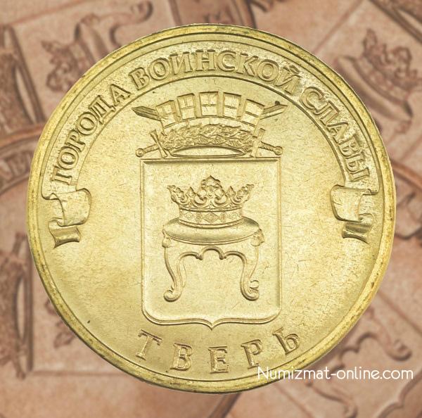 монеты из золота цена