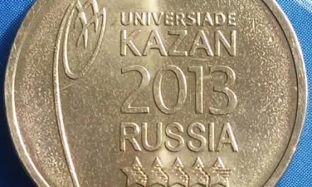 10 рублей 2013г. Логотип и эмблема Универсиады