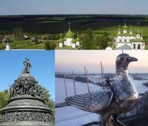 Памятники г. Великий Новгород