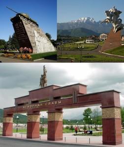 Памятники г. Владикавказ