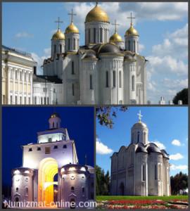 Памятники г. Владимир