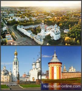 Памятники г. Вологда