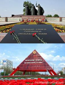 Памятники г. Воронеж