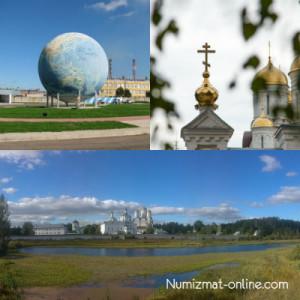 Памятники г. Дорогобуж