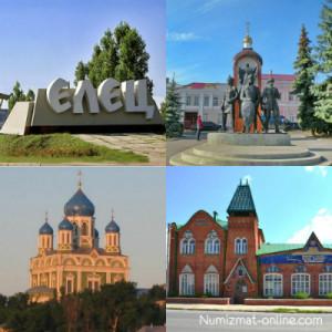 Памятники Елец