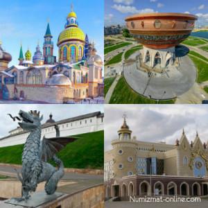 Памятники г. Казань