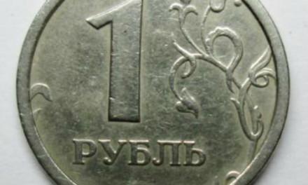 Широкий кант монеты