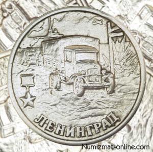 2 рубля 2000г. Ленинград