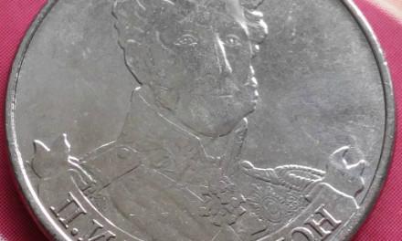 2 рубля 2012г. П. И. Багратион. Герои и полководцы