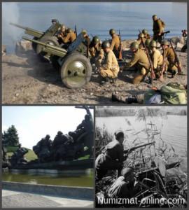 Битва за Днепр 1943 г.
