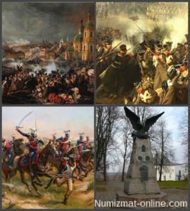 Бой при Вязьме 1812г.