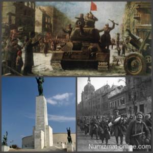 Будапештская операция 1944-1945 гг.