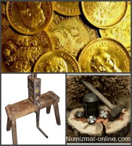 История чеканки монет
