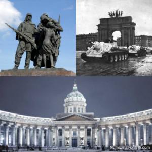 г. Ленинград