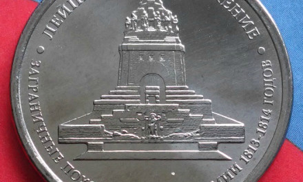 5 рублей 2012 года Лейпцигское сражение