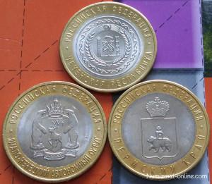 10 рублей 2010г. ЧЯП