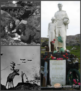 Операция по освобождению Карелии и Заполярья 1944 г.