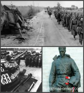 Прибалтийская операция 1944г.
