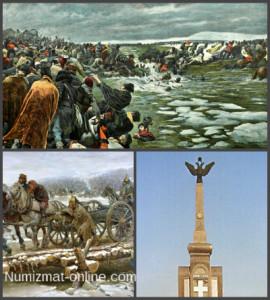 Сражение при Березине 1812г.